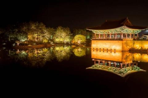 Anapji - ponds on the edge of the former Silla fortress Banwolseong in Gyeongju, South Korea.