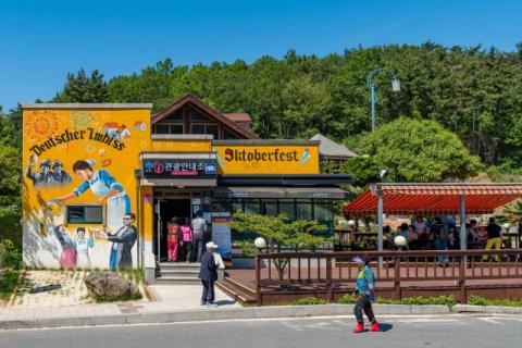 German village in Namhae, South Korea