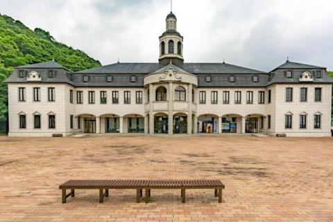 German House Naruto